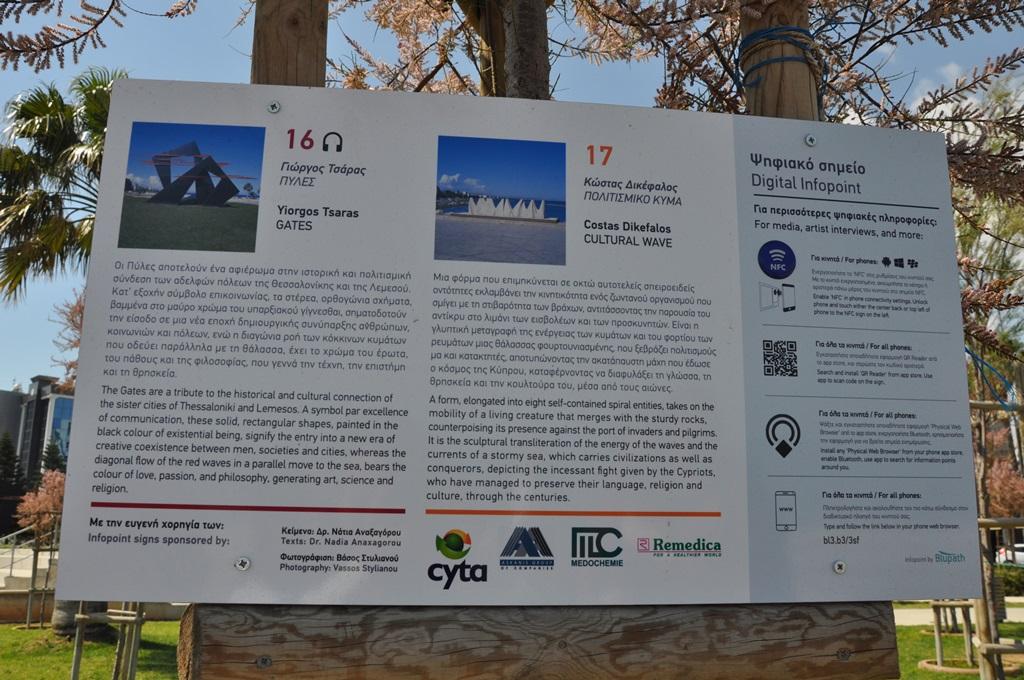 Infopoint digital information system for the Sculpture Park Limassol