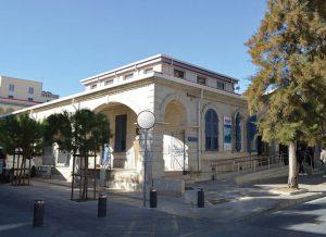TEPAK Library Limassol Cyprus